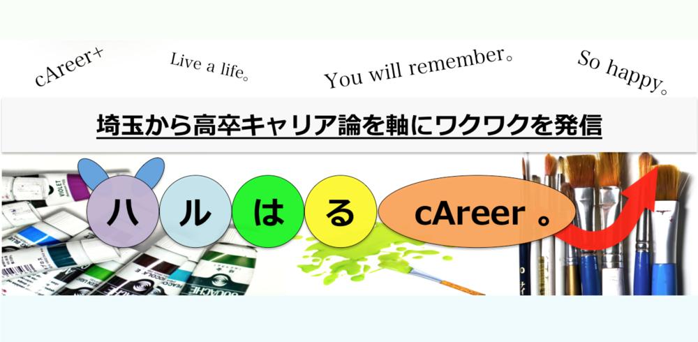 f:id:haruki19940608:20170606204937p:plain