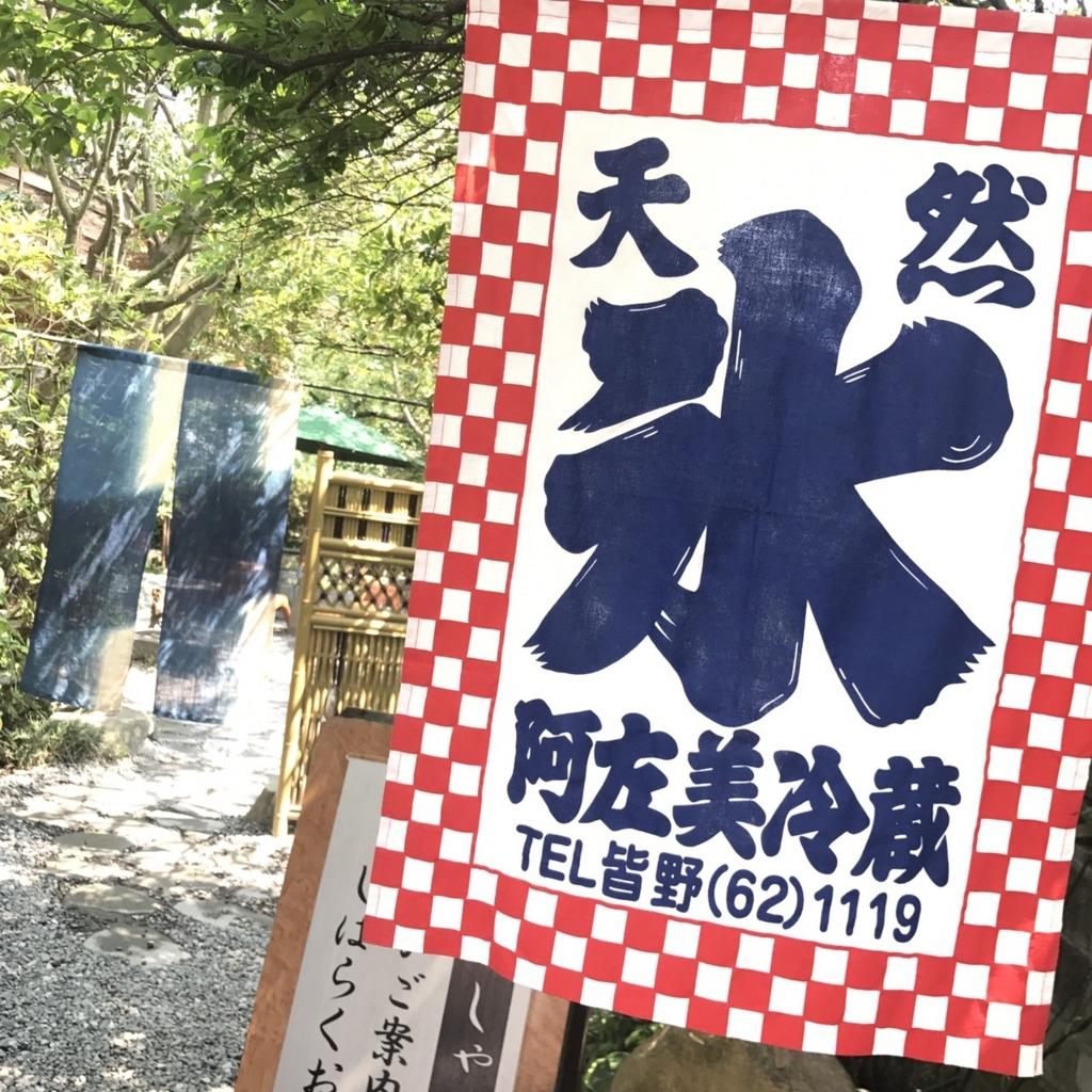 f:id:haruki19940608:20170709234201j:plain