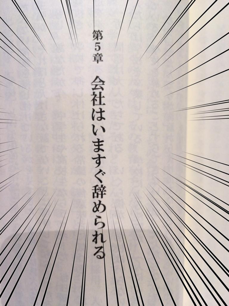 f:id:haruki19940608:20171011232215j:plain