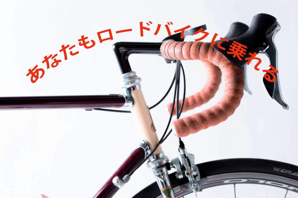 f:id:haruki19940608:20171016205005j:plain