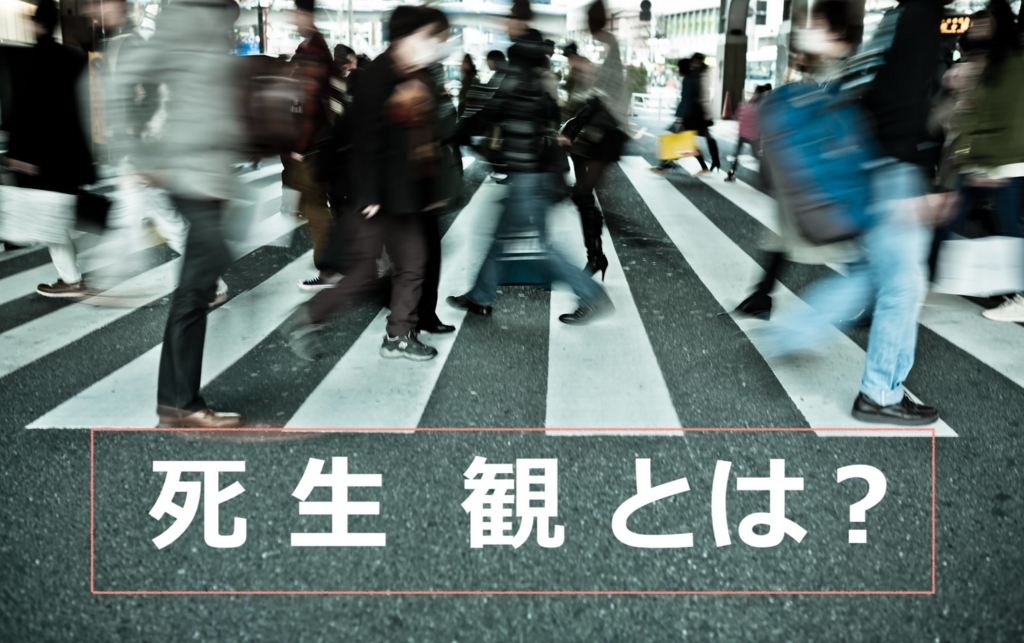 f:id:haruki19940608:20180114224727j:plain