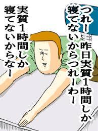 f:id:haruki19940608:20180404235320j:plain