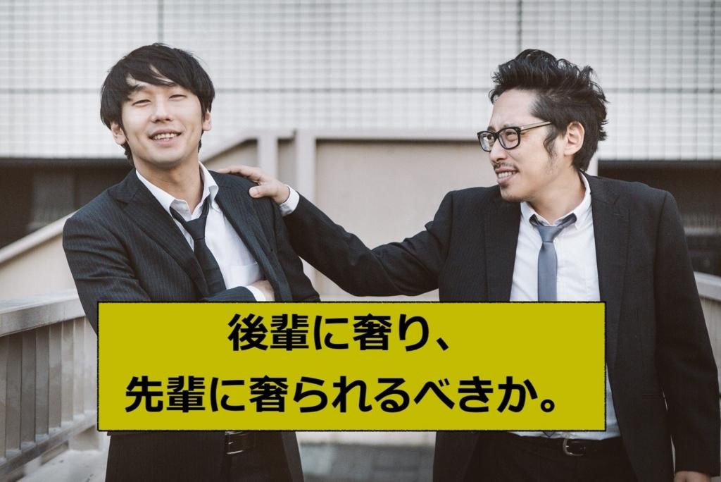 f:id:haruki19940608:20180411001615j:plain
