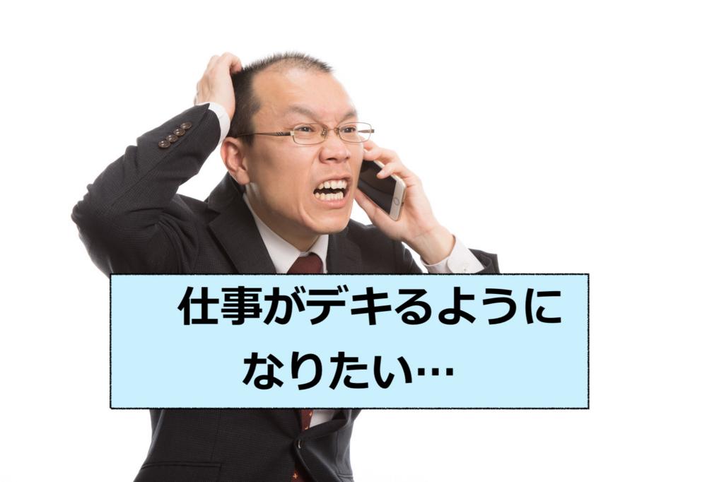 f:id:haruki19940608:20180416235830j:plain