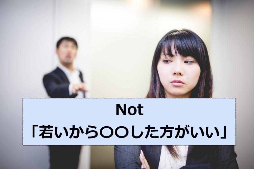 f:id:haruki19940608:20180419003139j:plain