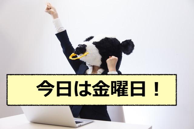 f:id:haruki19940608:20180420224739j:plain