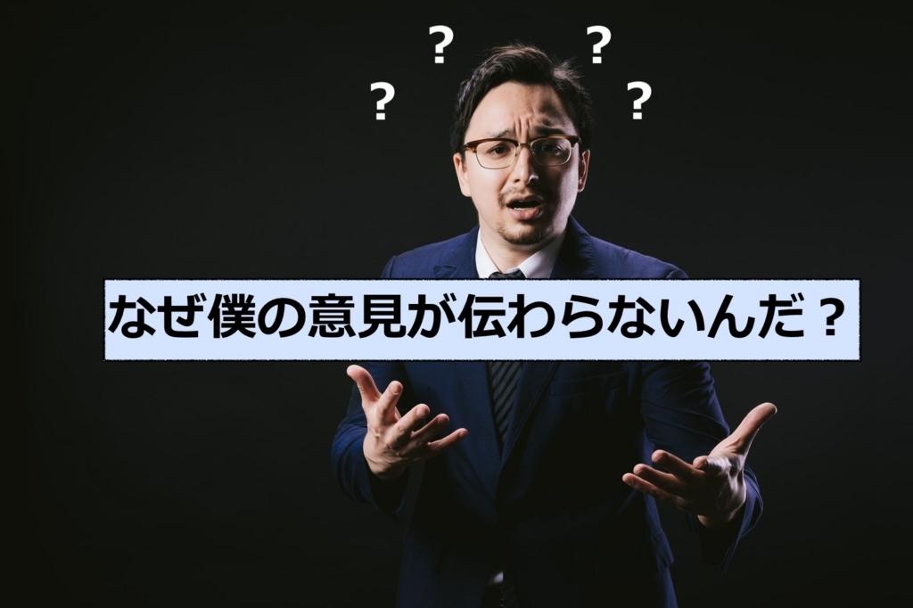 f:id:haruki19940608:20180422154932j:plain