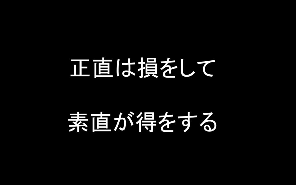 f:id:haruki19940608:20180430135958p:plain