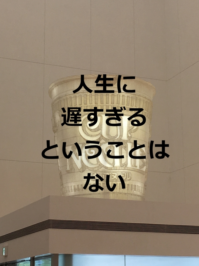 f:id:haruki19940608:20180611213637j:plain