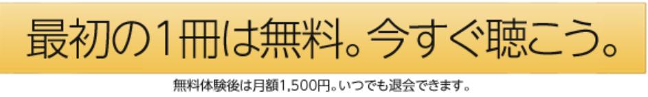 f:id:haruki19940608:20181112001049p:plain