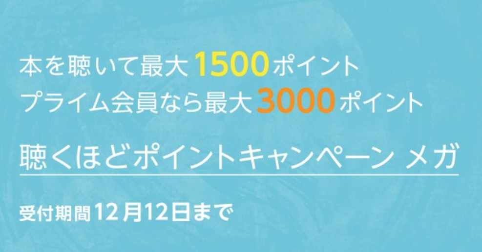 f:id:haruki19940608:20181112001836p:plain