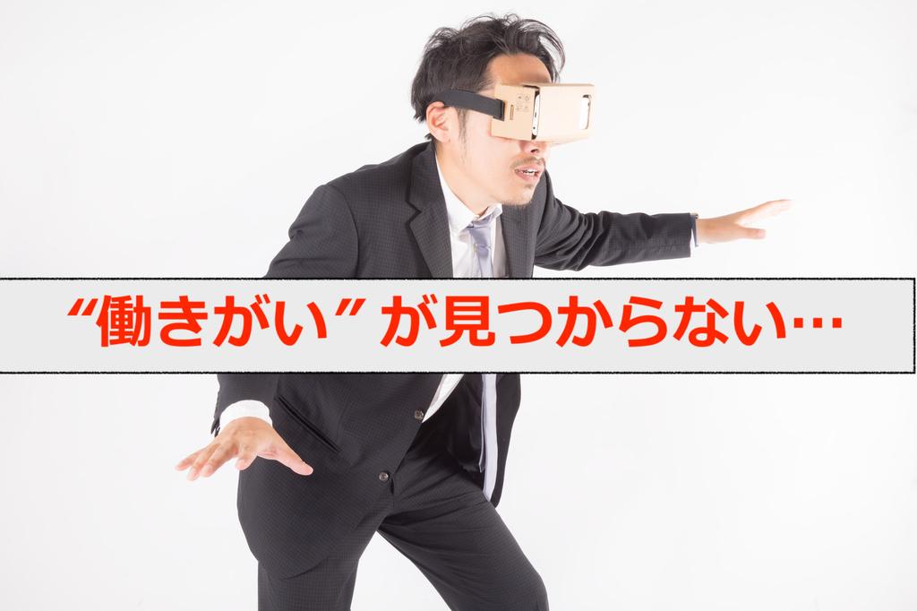 f:id:haruki19940608:20181115235018j:plain