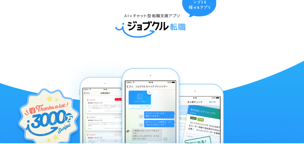 f:id:haruki19940608:20181125184405p:plain
