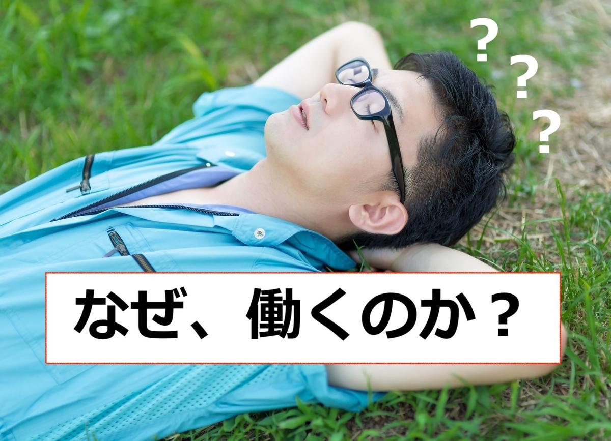f:id:haruki19940608:20200211222350j:plain