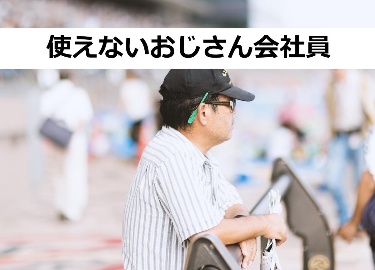 f:id:haruki19940608:20200220233412j:plain