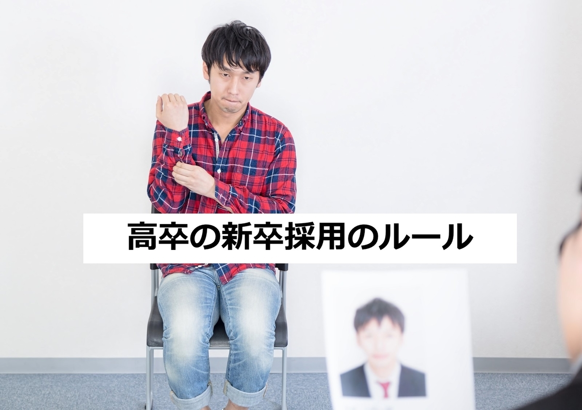 f:id:haruki19940608:20200226235555j:plain