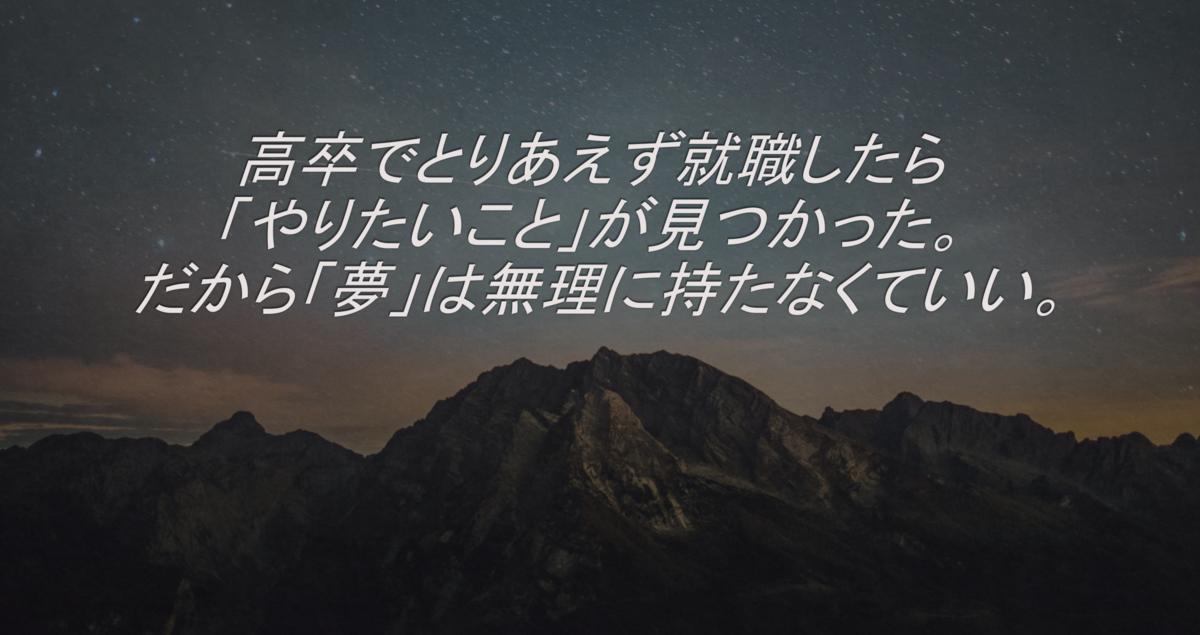 f:id:haruki19940608:20200303010530p:plain