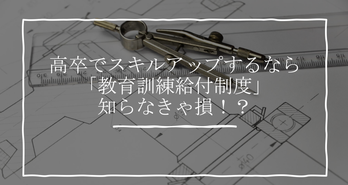 f:id:haruki19940608:20200303233601p:plain