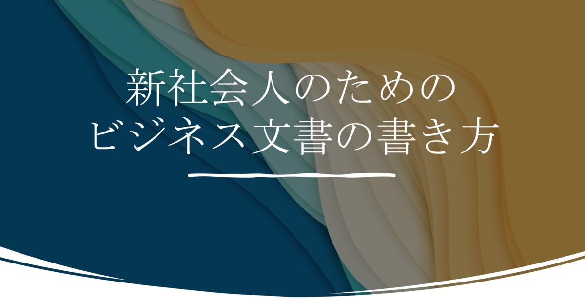 f:id:haruki19940608:20200304231259p:plain