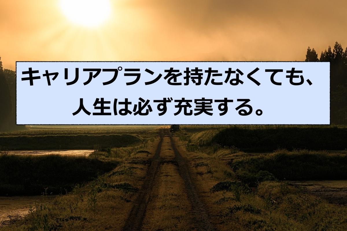 f:id:haruki19940608:20200305232636j:plain