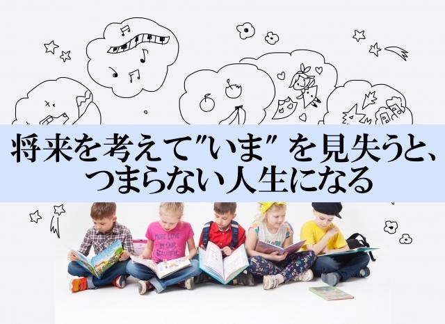 f:id:haruki19940608:20200311002350j:plain