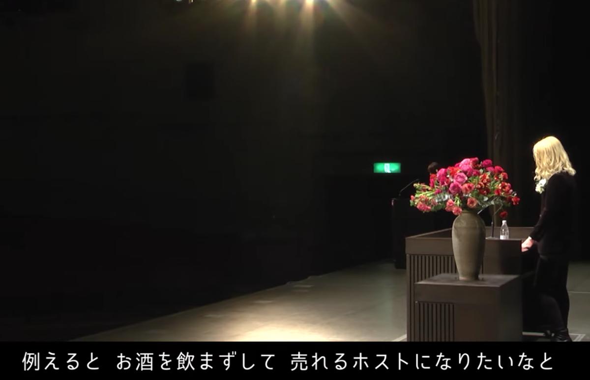 f:id:haruki19940608:20200311192901p:plain