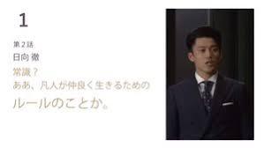 f:id:haruki19940608:20200311222326p:plain
