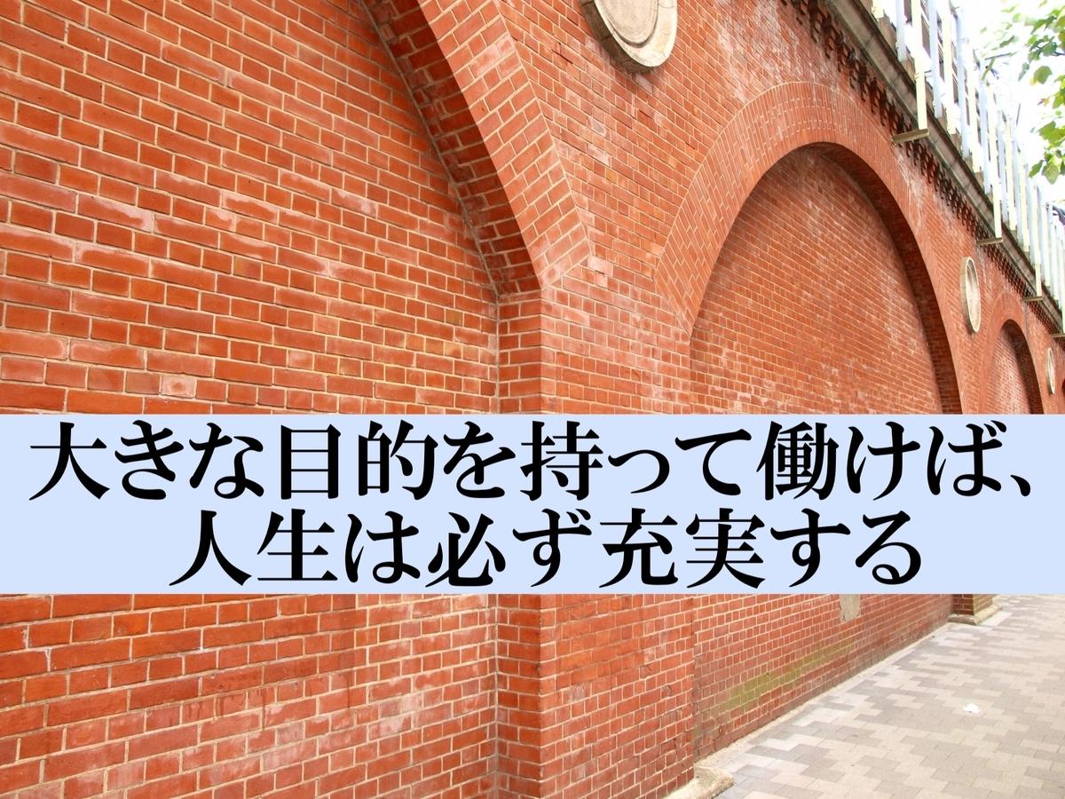 f:id:haruki19940608:20200317235556j:plain