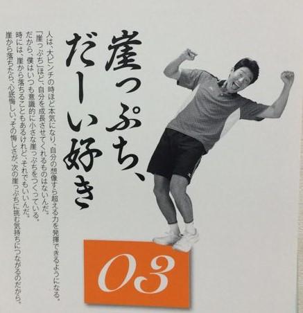 f:id:haruki19940608:20200318211501j:plain