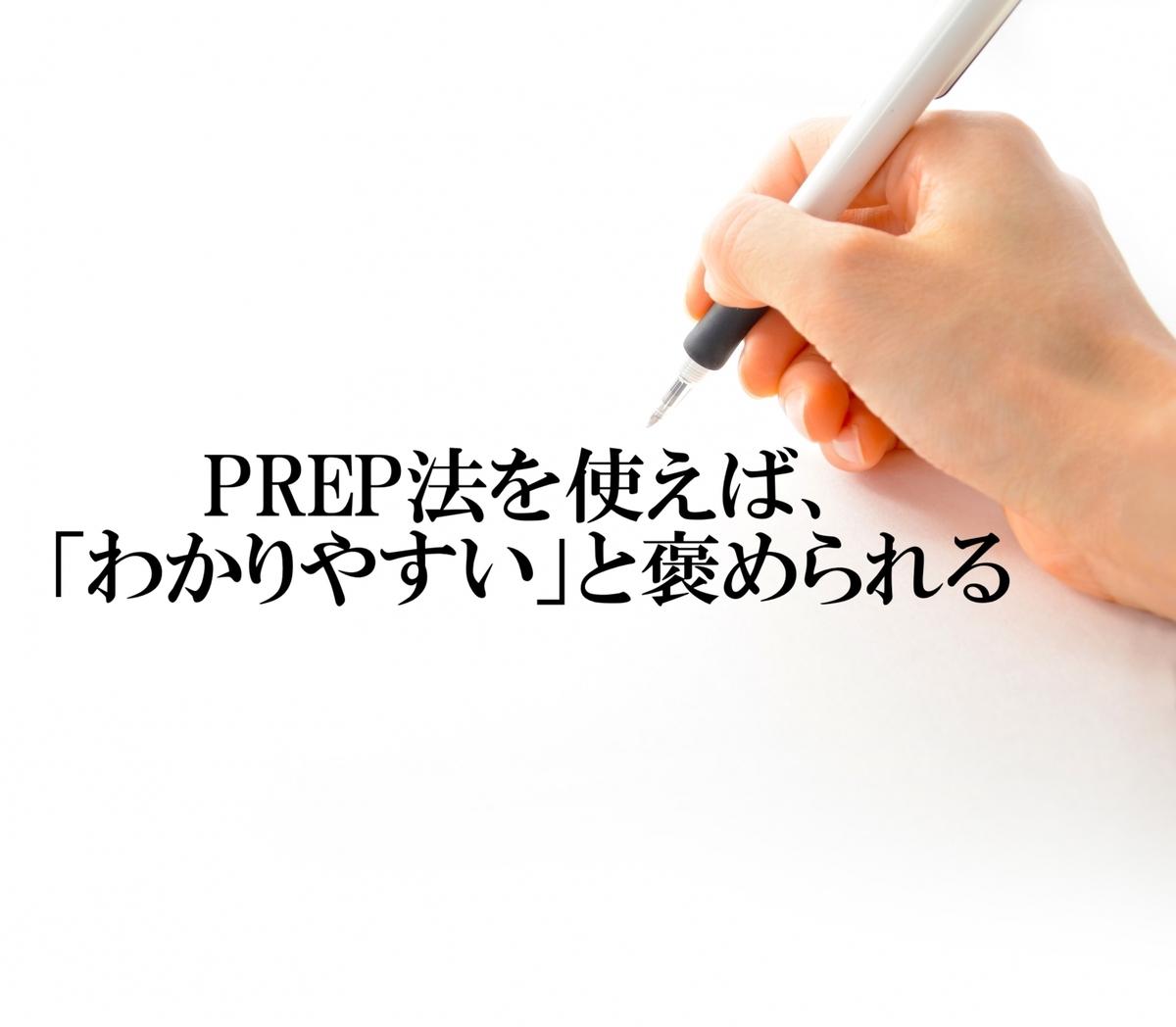 f:id:haruki19940608:20200319210625j:plain