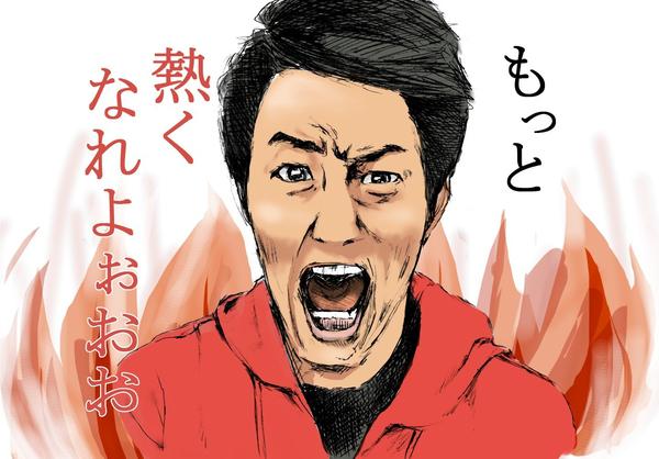 f:id:haruki19940608:20200320101621p:plain