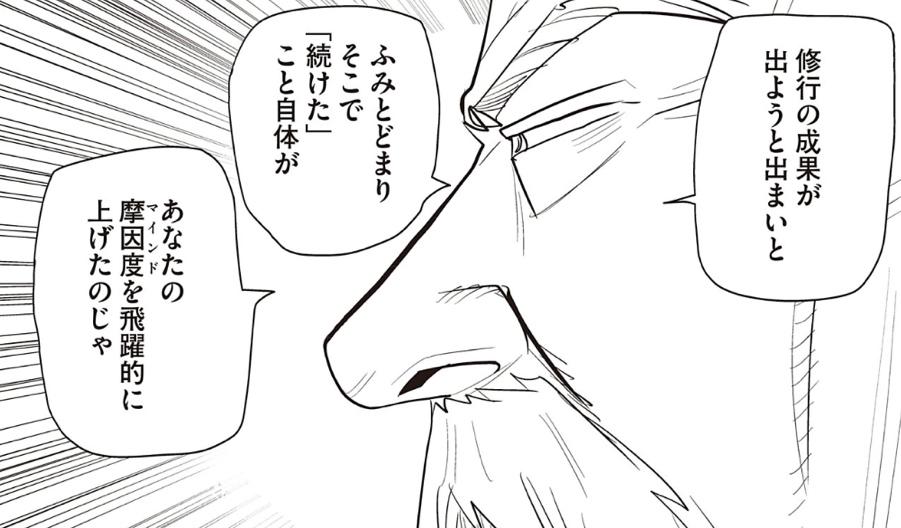 f:id:haruki19940608:20200320103243p:plain