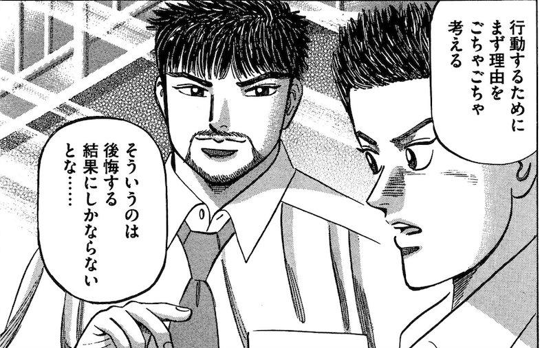 f:id:haruki19940608:20200322194806p:plain