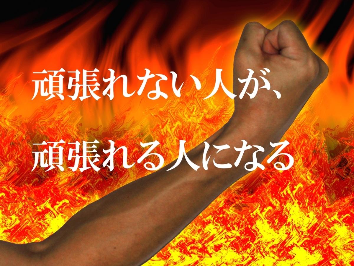 f:id:haruki19940608:20200322203138j:plain