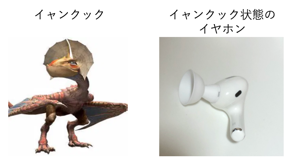 f:id:haruki19940608:20200329173849p:plain