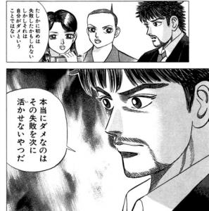f:id:haruki19940608:20200330220101p:plain