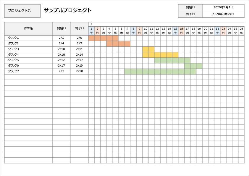 f:id:haruki19940608:20200331210708p:plain