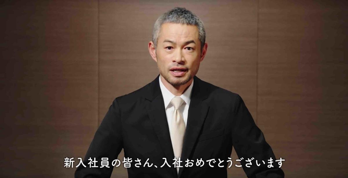 f:id:haruki19940608:20200401211359j:plain