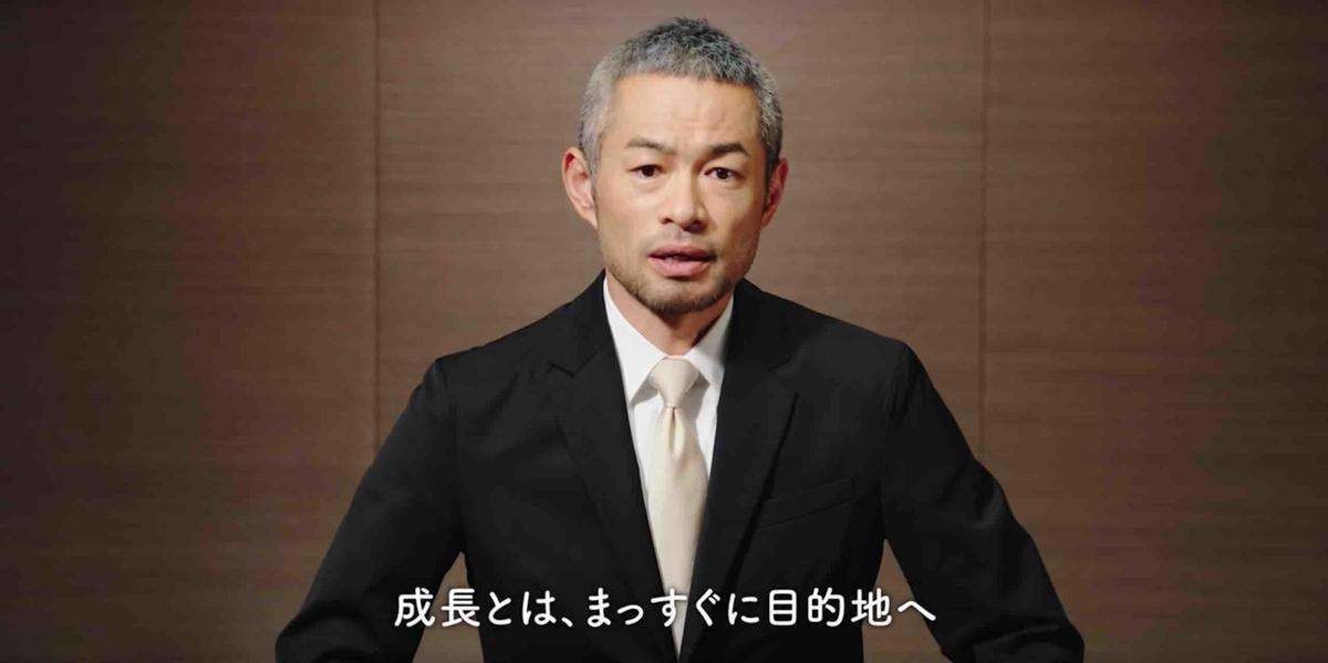 f:id:haruki19940608:20200401211839j:plain