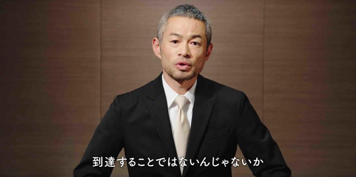 f:id:haruki19940608:20200401211900j:plain