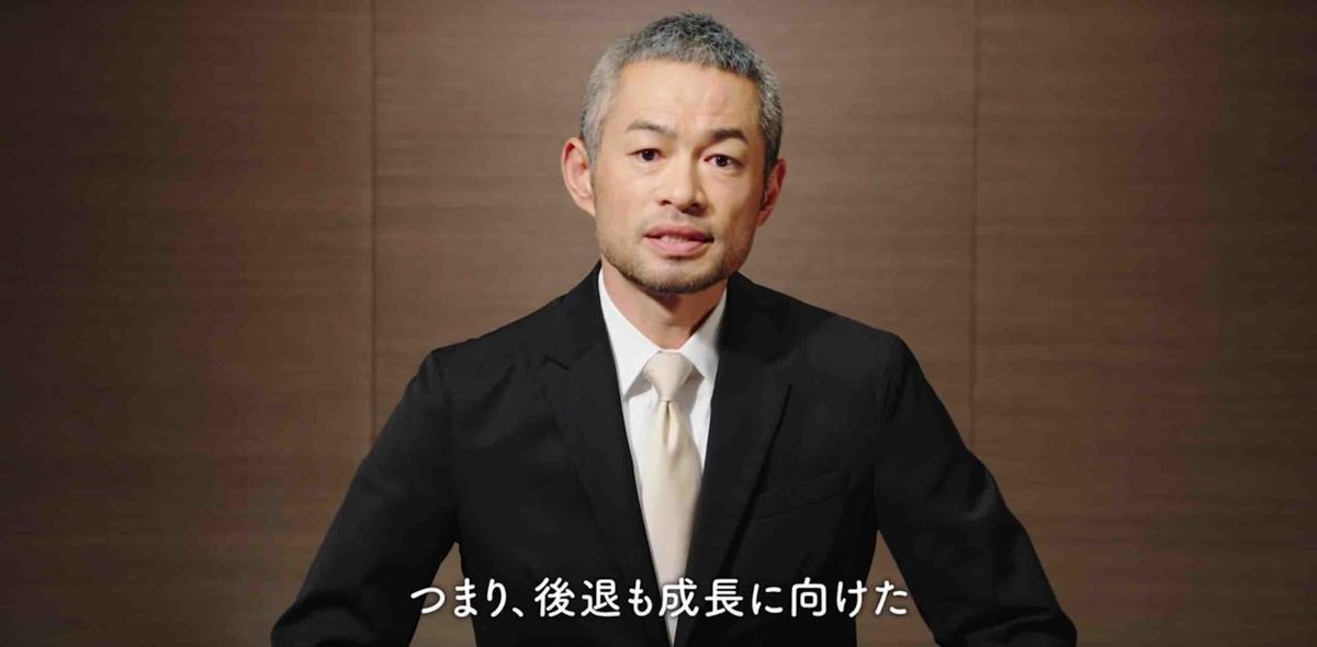 f:id:haruki19940608:20200401211927j:plain