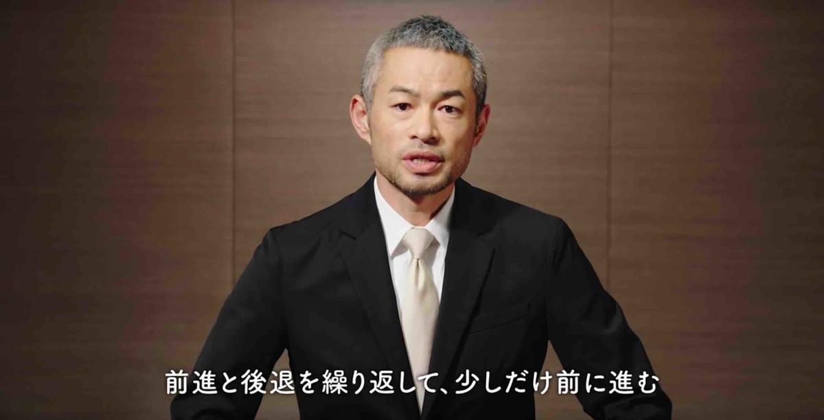 f:id:haruki19940608:20200401212014j:plain
