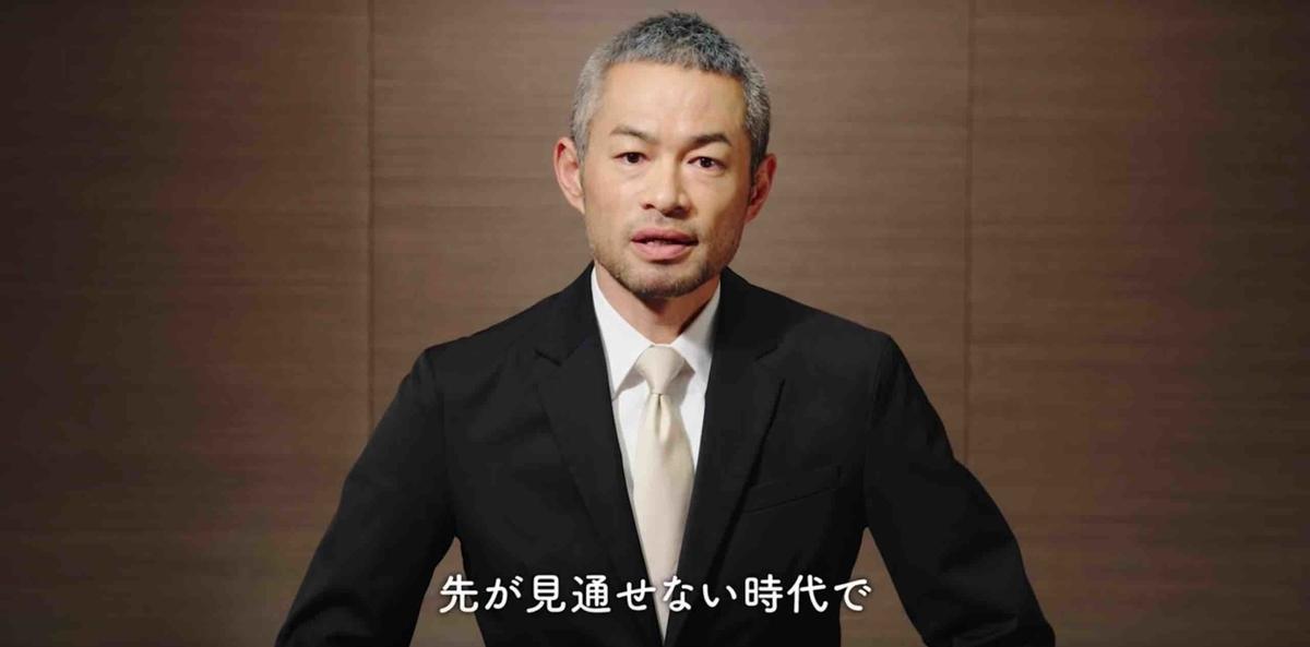f:id:haruki19940608:20200401212135j:plain