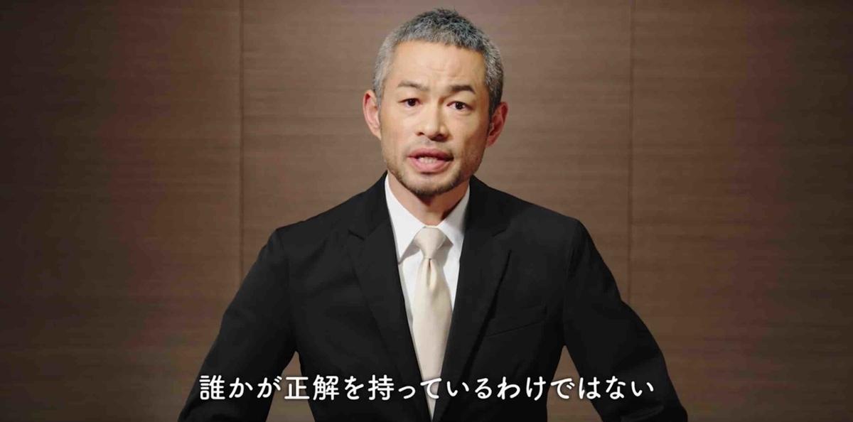 f:id:haruki19940608:20200401212149j:plain