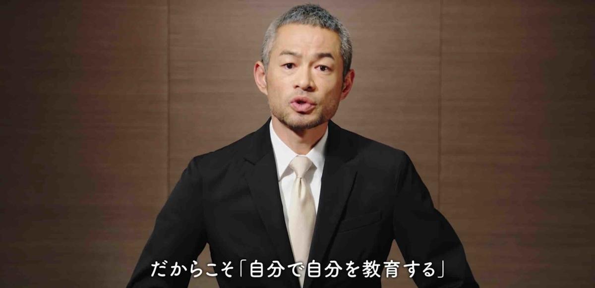f:id:haruki19940608:20200401212205j:plain