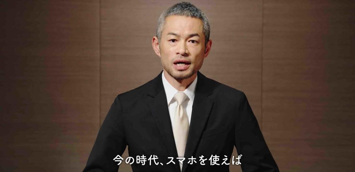 f:id:haruki19940608:20200401212229j:plain