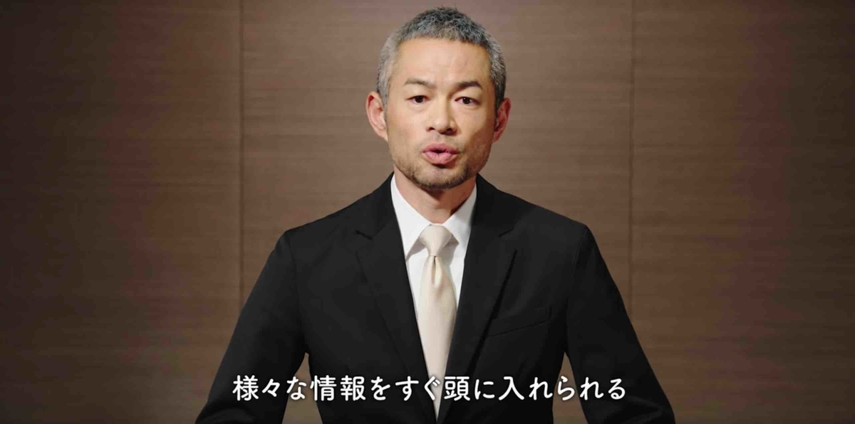 f:id:haruki19940608:20200401212244j:plain