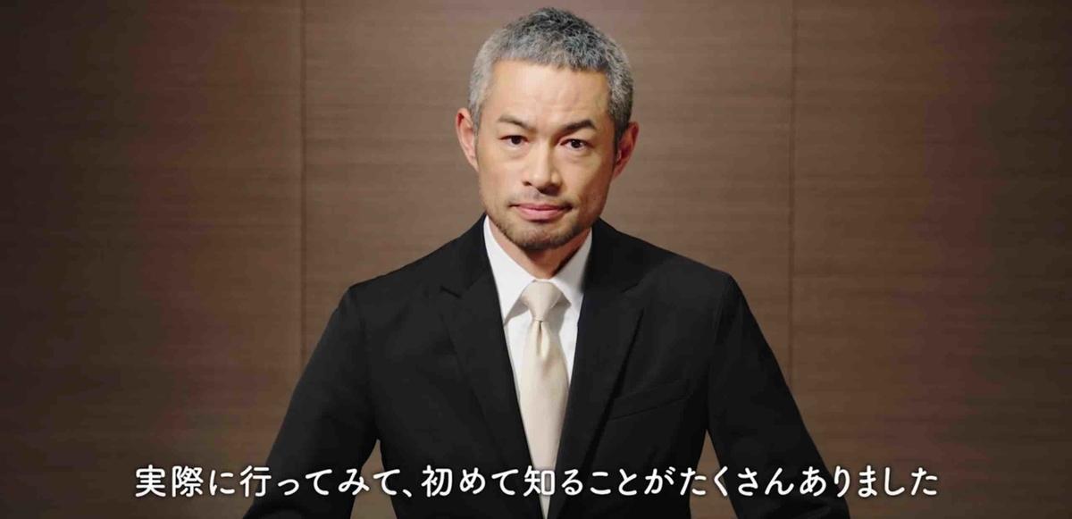 f:id:haruki19940608:20200401212332j:plain