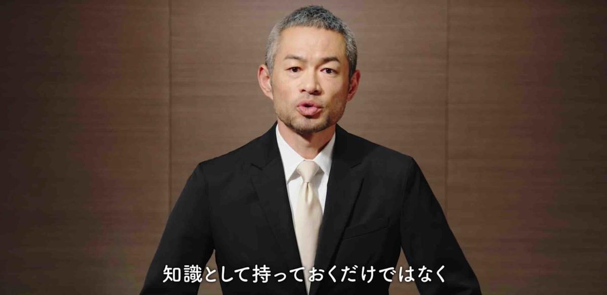 f:id:haruki19940608:20200401212430j:plain