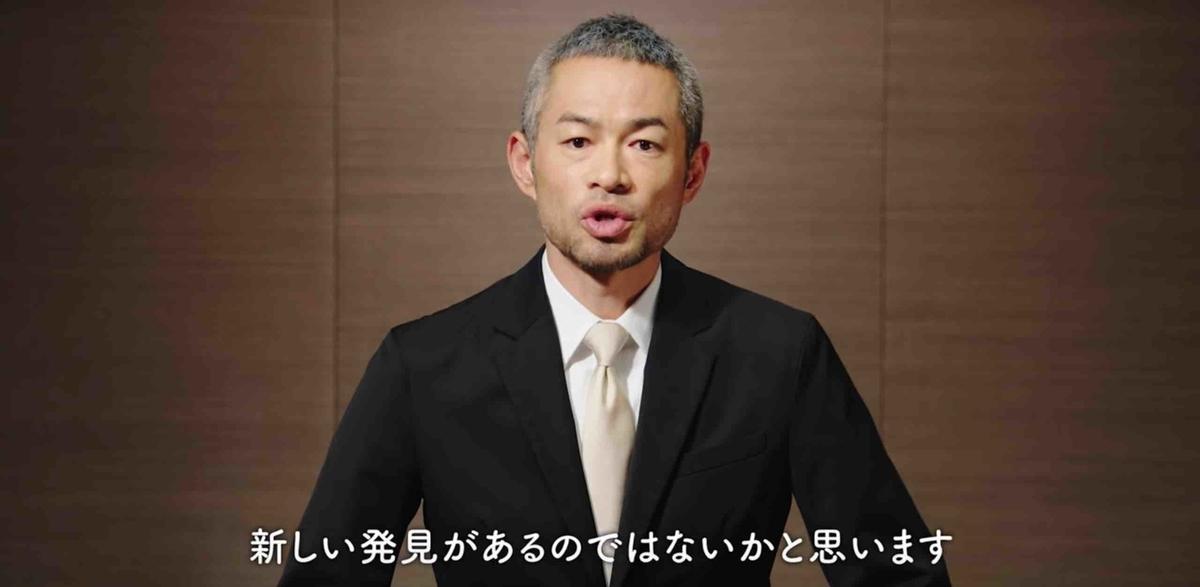 f:id:haruki19940608:20200401212459j:plain